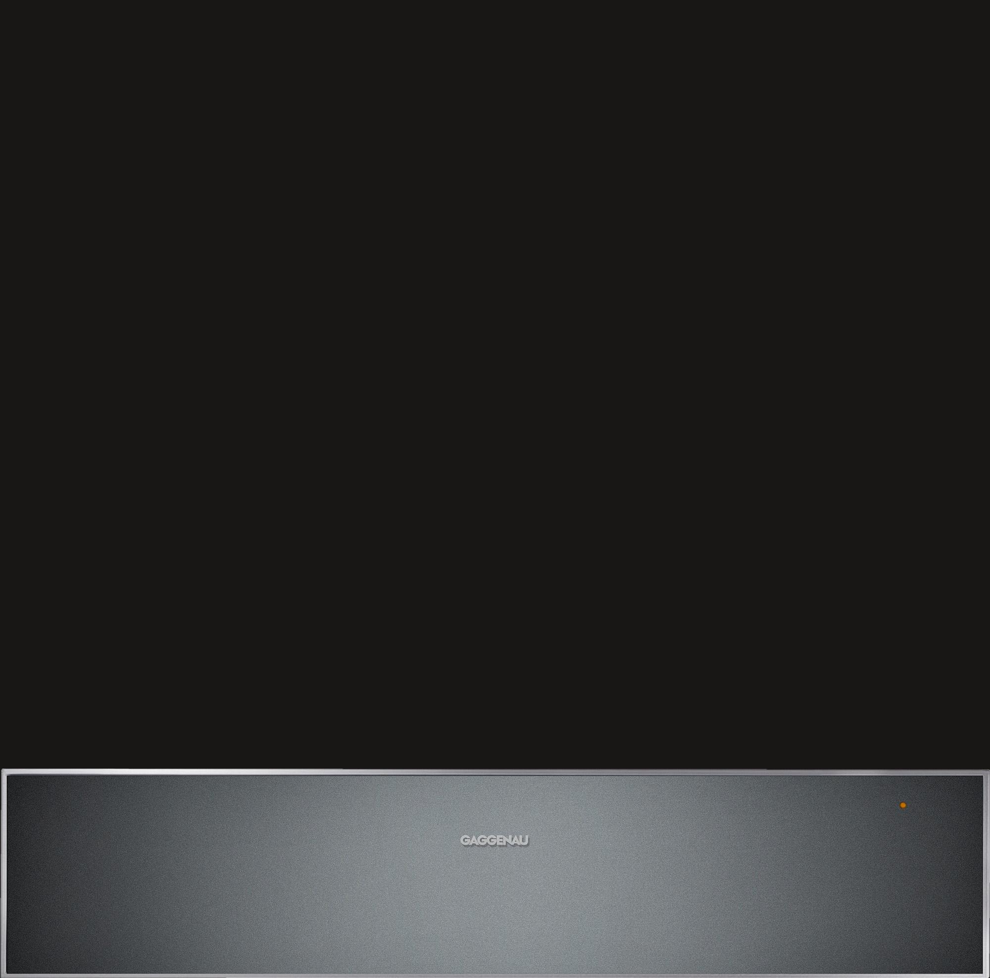 Шафа для підігрівання посуду WS461100 GAGGENAU